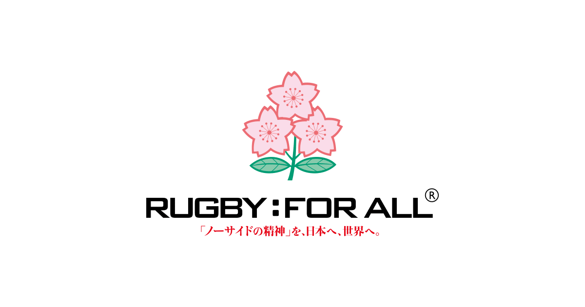 rugby football in